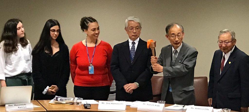 UN Nuclear Abolition